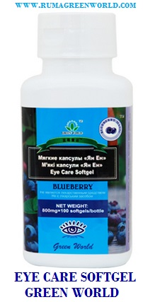 EYE CARE SOFTGEL GREEN WORLD